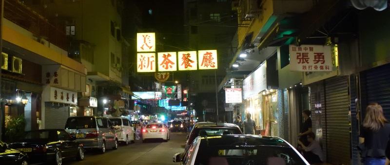 Primeira rua que entramos e uma das menos iluminadas por letreiros